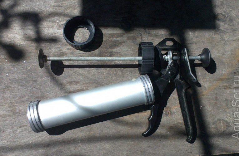 Выбор и доработка пистолета для герметика.